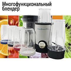 Блендер кухонный комбайн Adna Blender Combo многофункциональный комбайн измельчитель, экстрактор, кофемолка