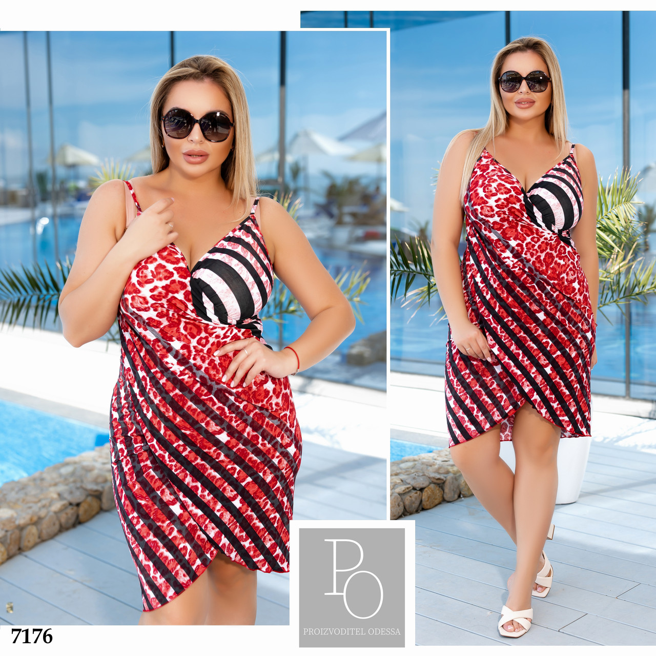 Платье пляжное масло 46-48,50-52,54-56,58-60