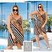 Платье пляжное масло 46-48,50-52,54-56,58-60, фото 2