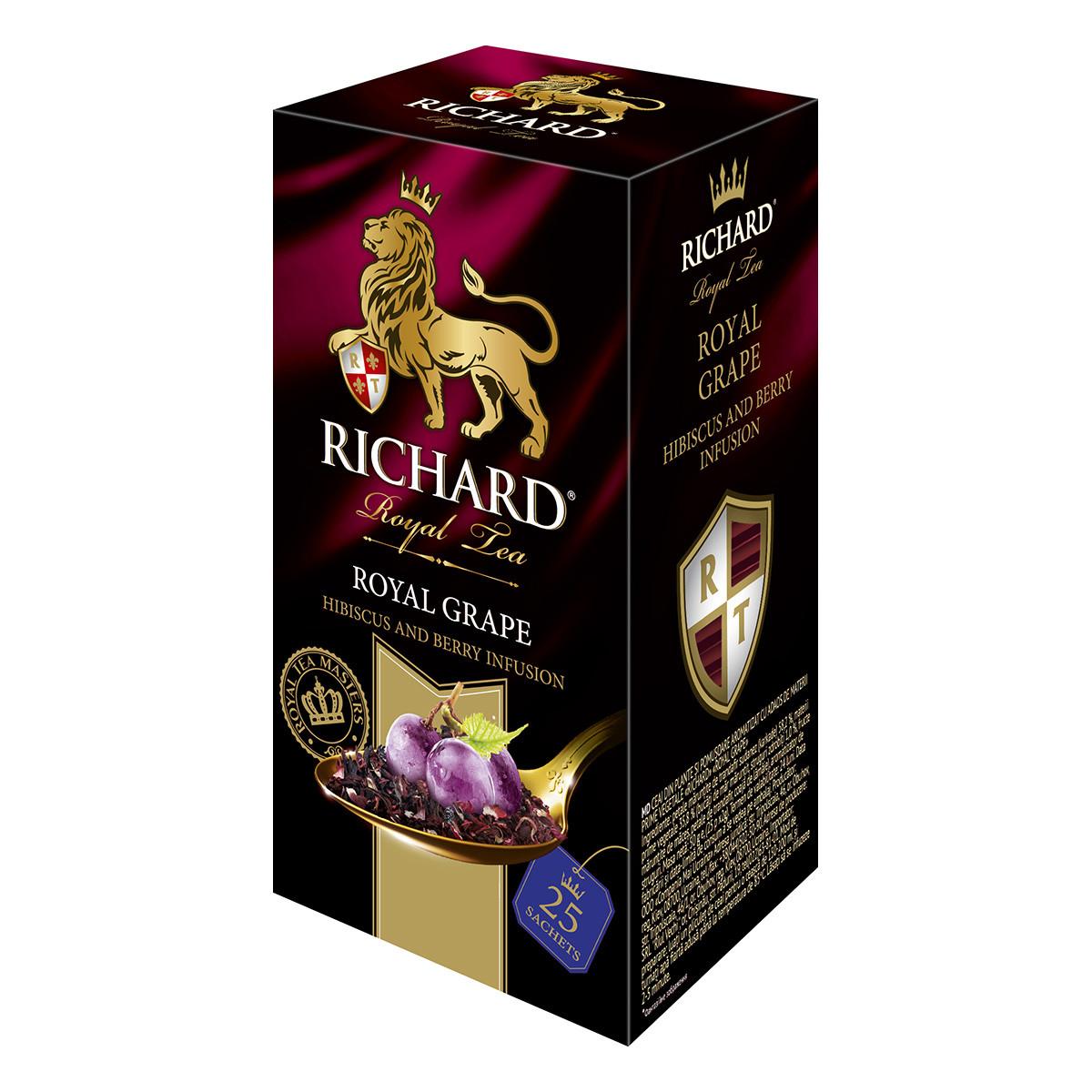 Чай ягодно-травяной ароматизированный в сашетах Richard Royal Grape (Ричард), 25 сашетов