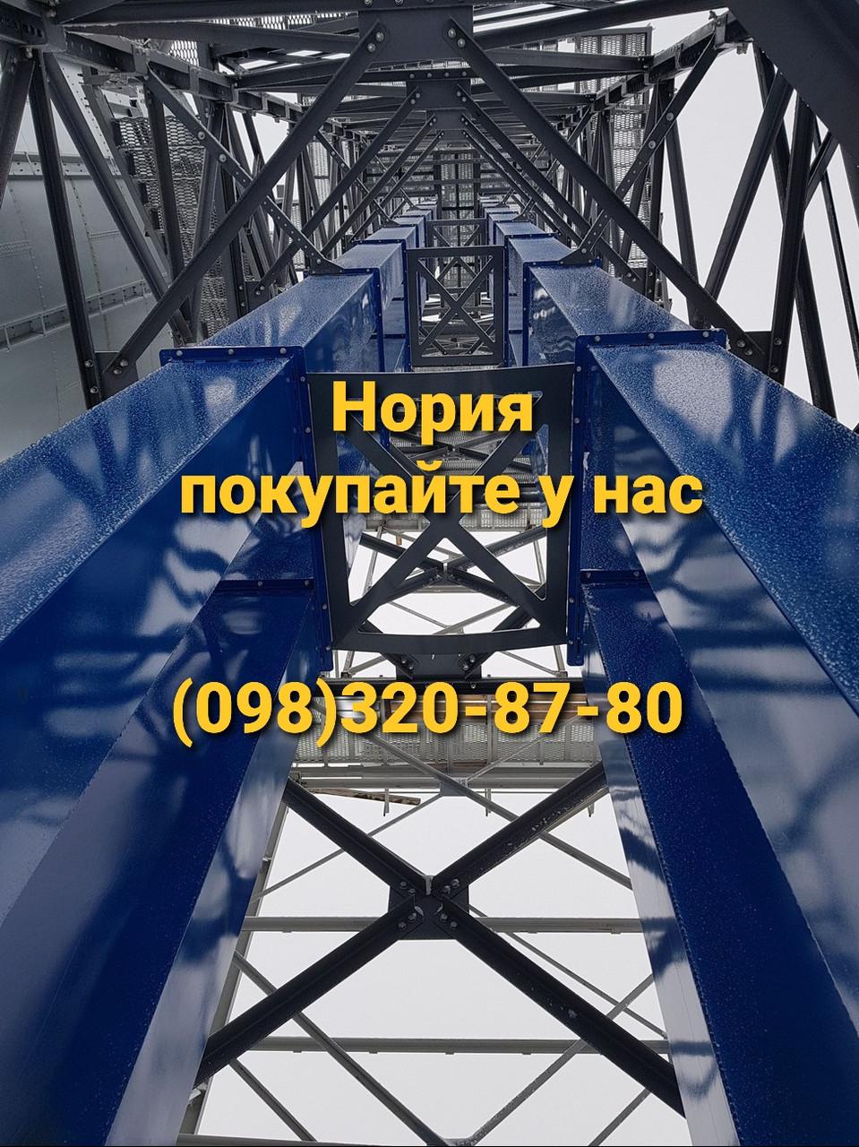Нория ленточная ковшовая НЛК 100 транспортер навозный цена