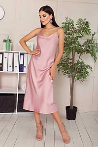 Летнее шелковое платье комбинация на бретелях длиной миди пудра