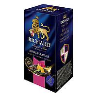 """Чай черный ароматизированный в сашетах Ричард (Richard) """"Royal Pleasure"""", 25 сашетов"""