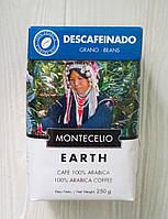 Кава в зернах Montecelio Earth Descafeinado 250г (Іспанія)