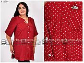 Яркая летняя женская туника-рубашка  горчичного цвета в горошек с 52 по 66 размер, фото 2