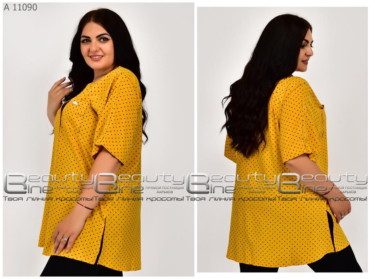 Яркая летняя женская туника-рубашка  горчичного цвета в горошек с 52 по 66 размер