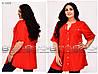 Яркая летняя женская туника-рубашка  горчичного цвета в горошек с 52 по 66 размер, фото 3