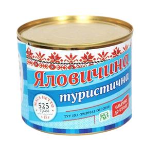 """М'ясна консерва яловичина """"Єтнічні м'ясники"""" 525г туристична"""