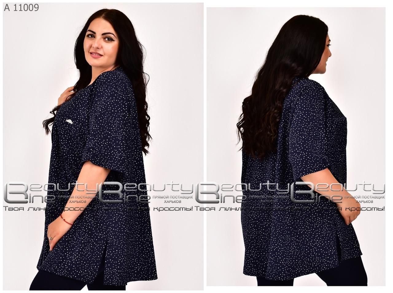 Женская  летняя  туника-рубашкав горошек с 52 по 66 размер