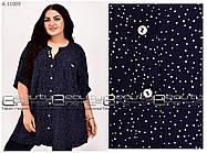 Женская  летняя  туника-рубашкав горошек с 52 по 66 размер, фото 2