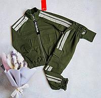 Стильный костюм для девочки 128,134,140,146,152