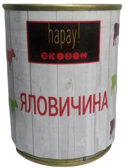 """М'ясна консерва яловичина по-домашньому """"hapay"""" 340г металева банка ключ"""