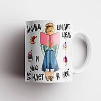 Кружка подарок Маме. Чашка с принтом. Чашка с фото, фото 1