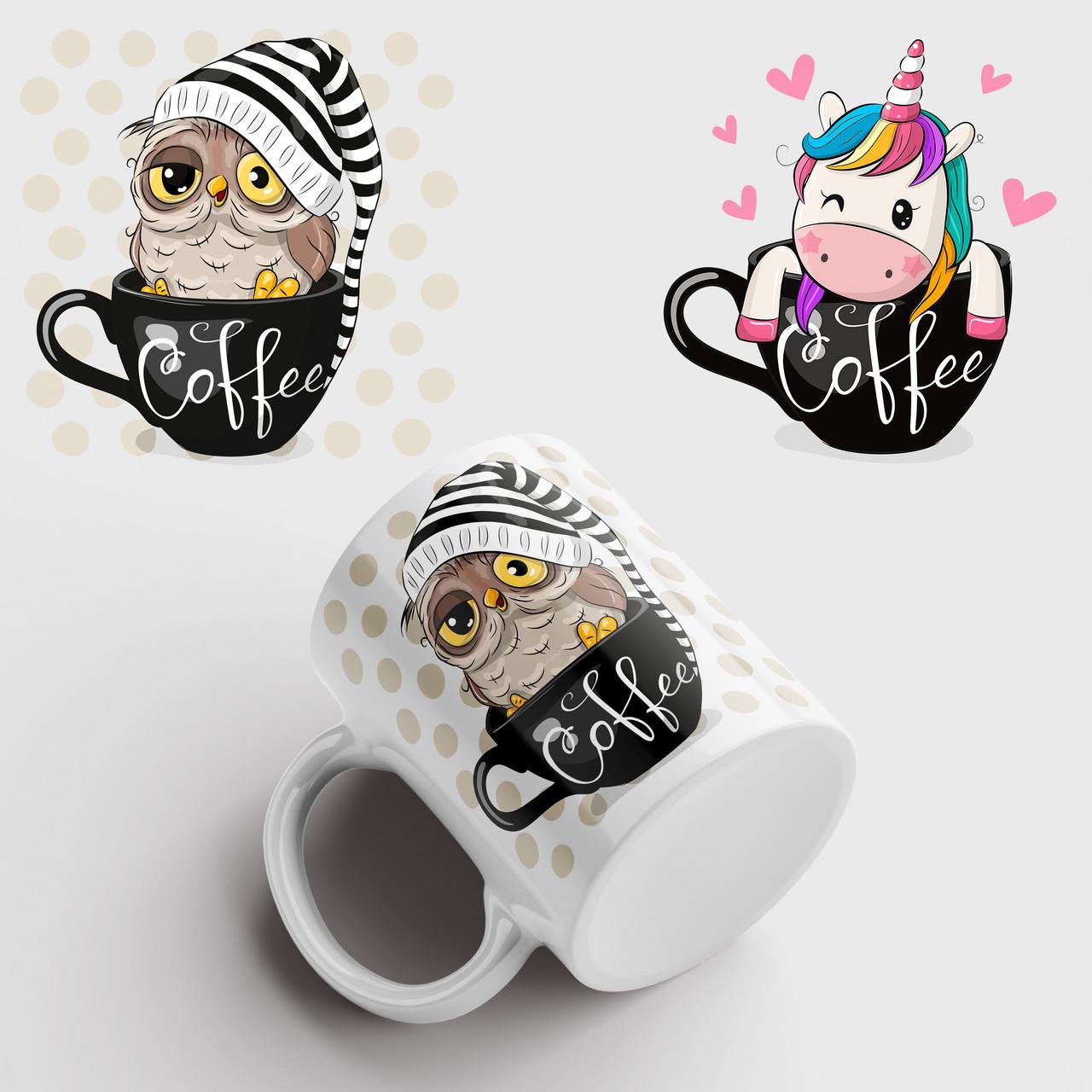 Кружка с принтом Единорог и сова Coffee. Чашка с фото