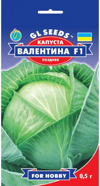 """Семена Капусты ''Валентина F1"""" (0.5г), For Hobby, TM GL Seeds"""
