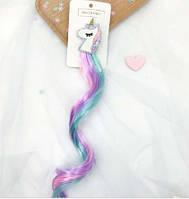 Прядь на заколке трехцветная Xinchenyun Голова единорога бирюзовый сиреневый розовый