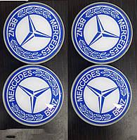 Колпачки в титановые диски Mercedes 65 мм V3 синие 3D (4 шт)