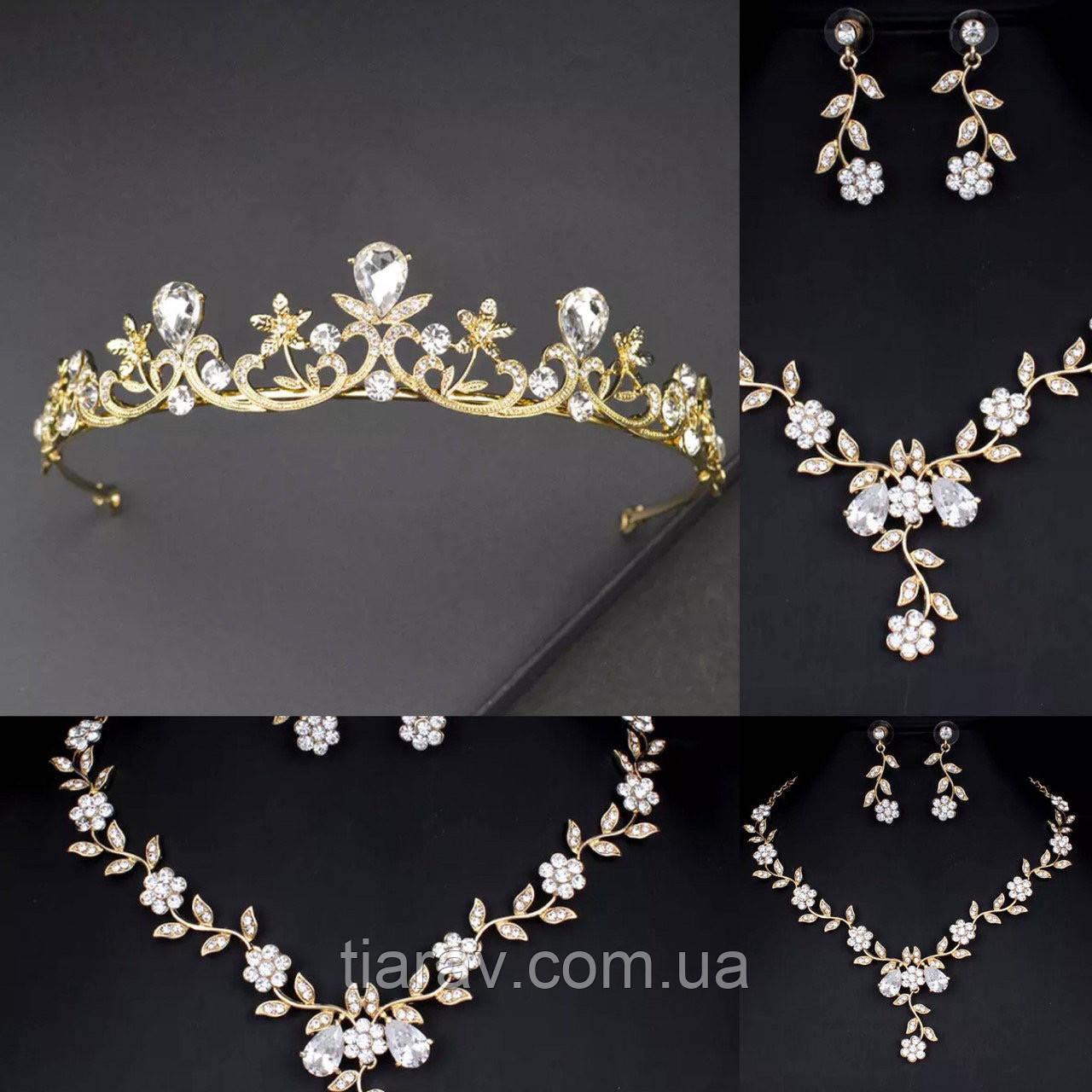 Весільна діадема кольє і сережки, набір, весільна біжутерія