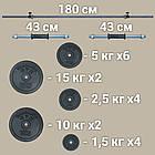 Лава (до 300 кг) + Стійки зі страховкою (до 200 кг) + Штанга і гантелі 105 кг, фото 8