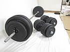 Лава (до 300 кг) + Стійки зі страховкою (до 200 кг) + Штанга і гантелі 105 кг, фото 9