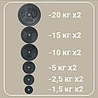 Лава (до 300 кг) + Стійки зі страховкою (до 250 кг) + Штанга 116 кг, фото 7