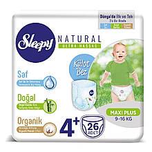 """Підгузки-трусики """"Sleepy"""" 4+ (9-16 кг) 26 шт."""