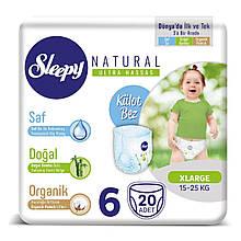 Sleepy Natural Підгузники-трусики 6 (15-25 кг) 20 шт