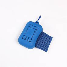 Полотенце охлаждающее спортивное в силиконовом чехле Cool Towel 6x11 cm