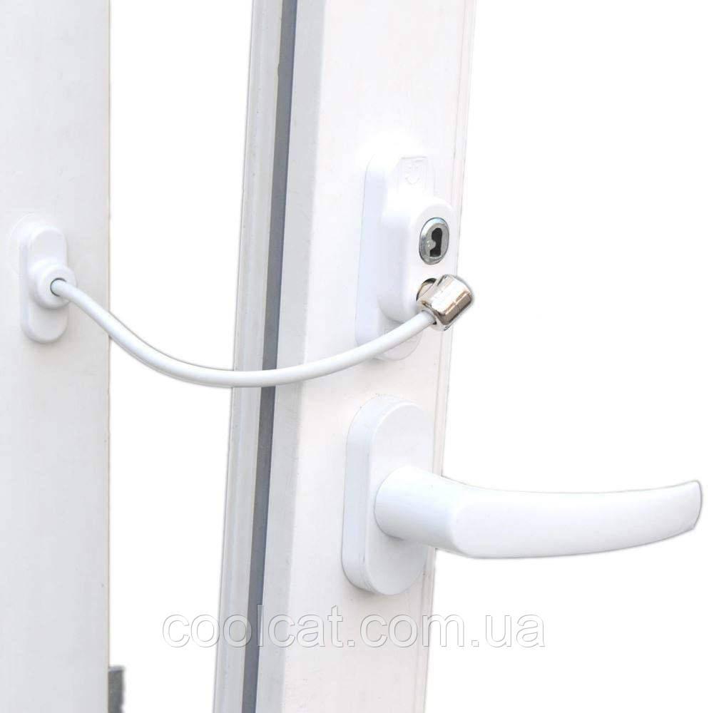 Блокиратор для окон от детей Window Restrictor / Блокирующий замок / Защита от взлома на окна / Ограничитель
