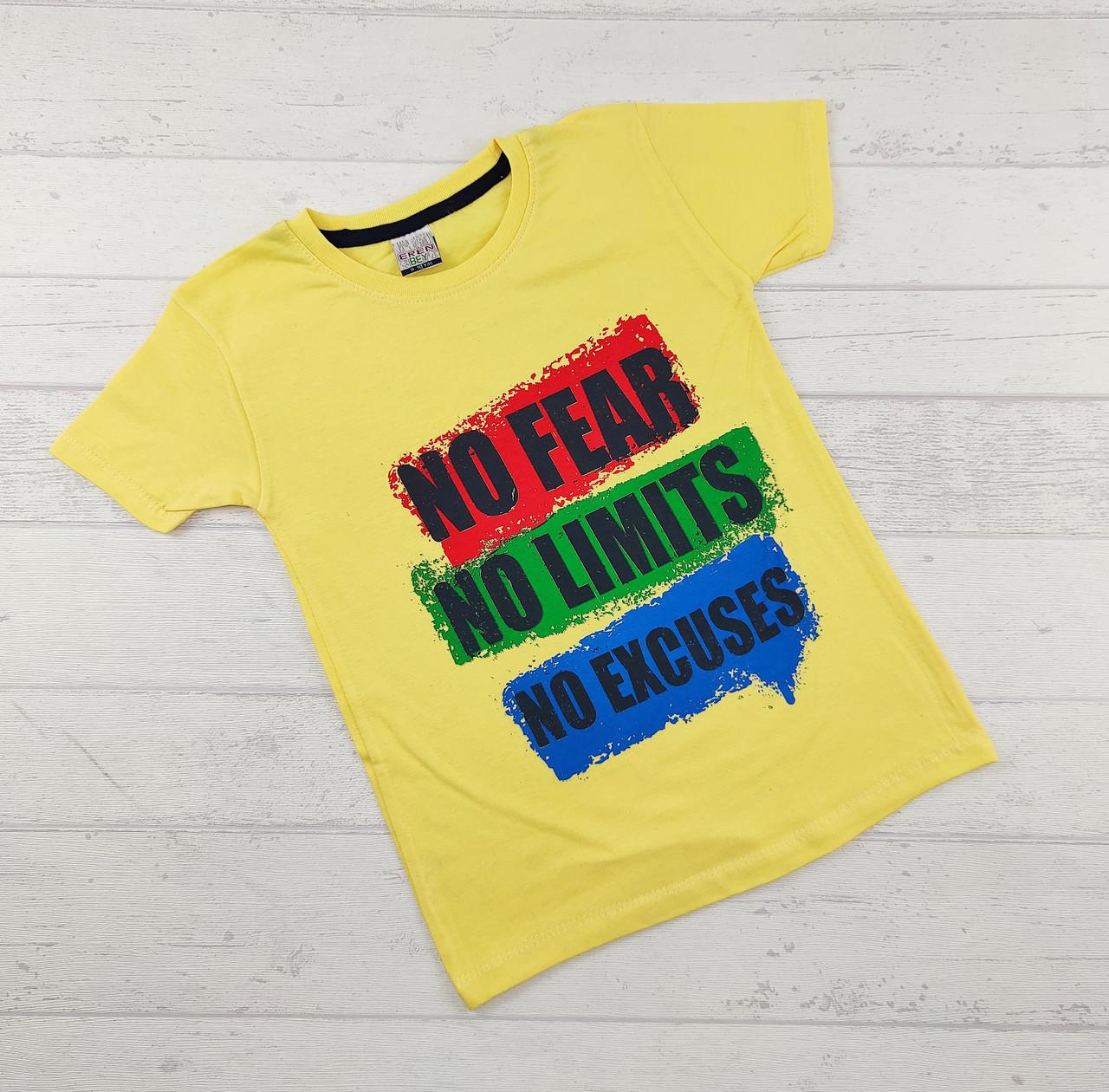 Дитяча футболка для хлопчиків 9,10,11,12 років