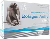 Коллаген KOLAGEN ACTIV PLUS 80 таблеток