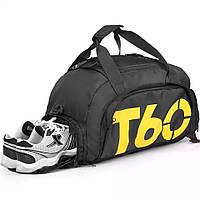 Сумка-рюкзак,дорожная сумка,рюкзак Т60,с отделом для обуви