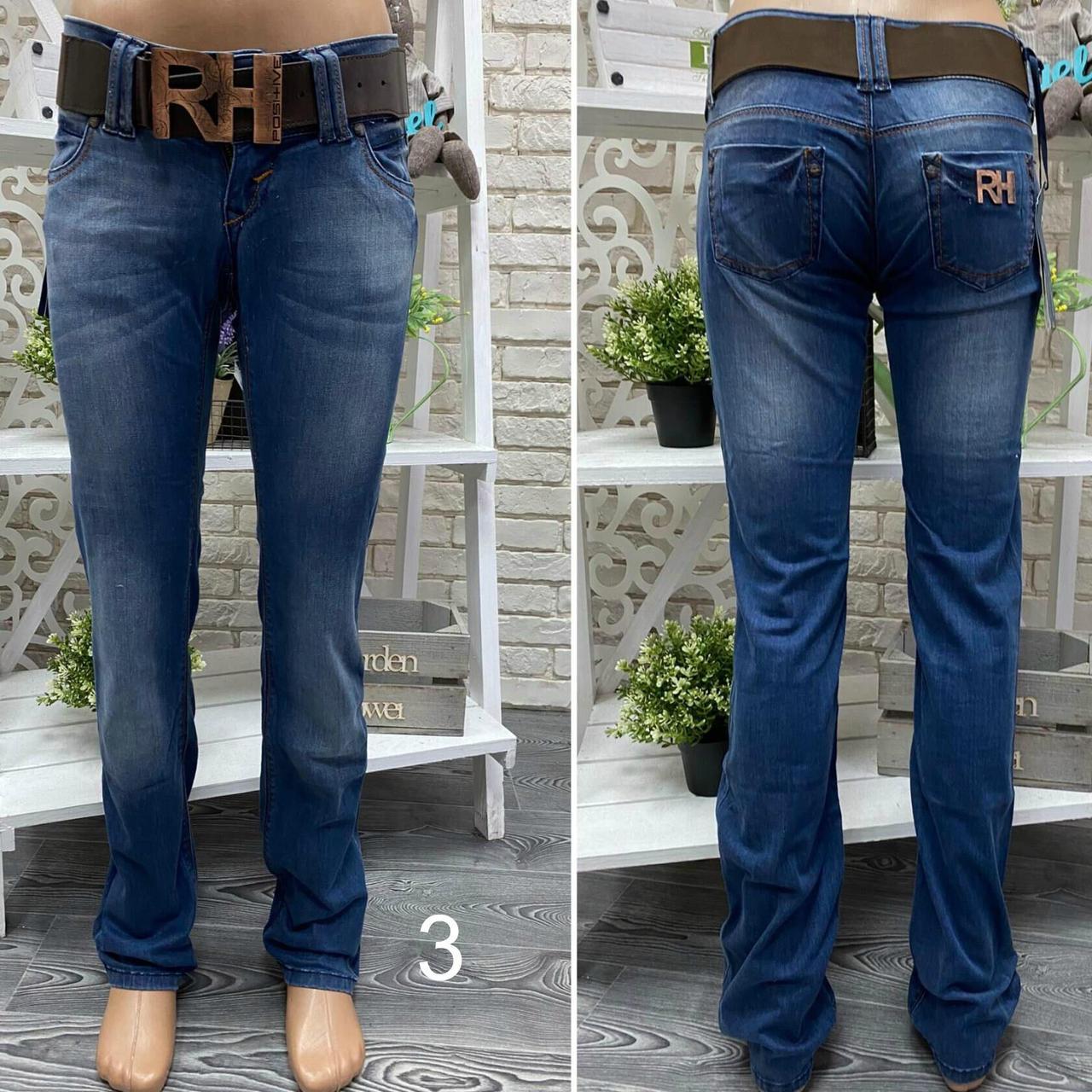 """Модные женские джинсы, ткань """"Джинс"""" 26 размер"""