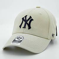 Кепка 47 Brand New York Yankees M254 Бейсболка Бежевая (реплика)