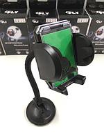 Универсальный автомобильный держатель для телефона FLY HOL-OU2