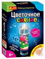 Набор для творчества Ranok-Creative Гелиевые свечи Цветочное сияние 226939, КОД: 257137