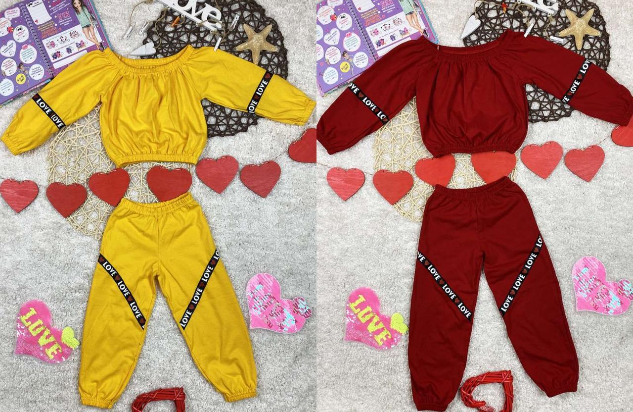 Детский костюм LOVE