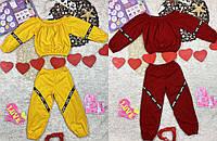 Детский костюм LOVE, фото 1