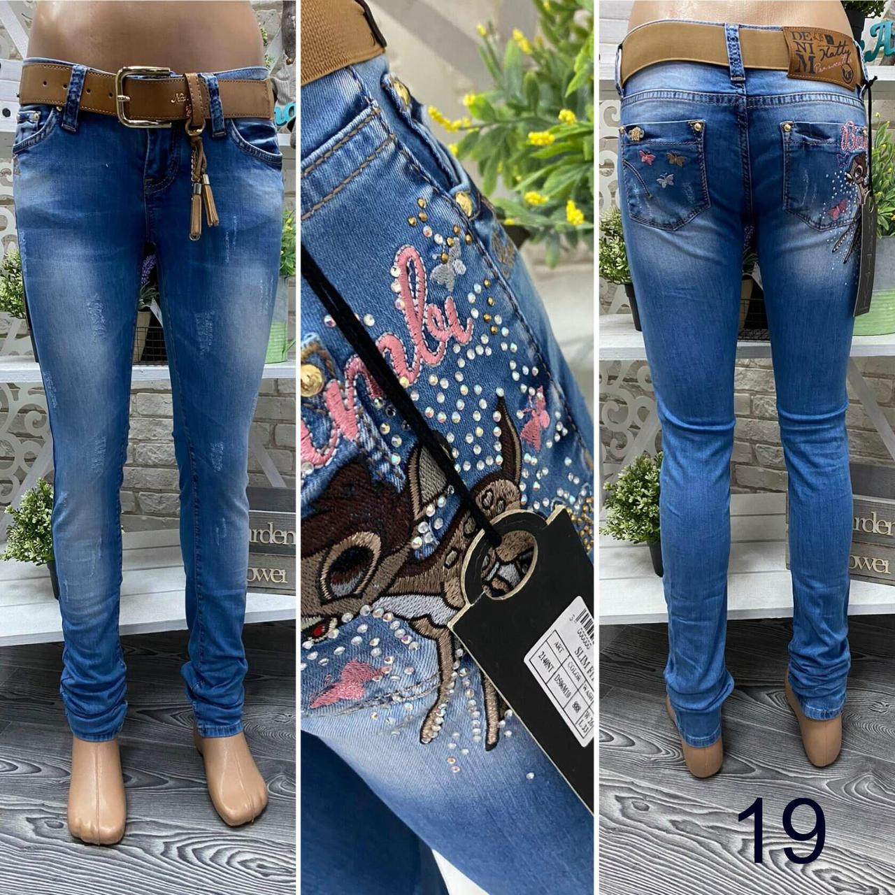 """Модные женские джинсы, ткань """"Эластичный Деним"""" размер 27"""
