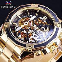 Часы наручные мужские женские скелетоны механические Forsining 8130 Gold-Black 1059-0004