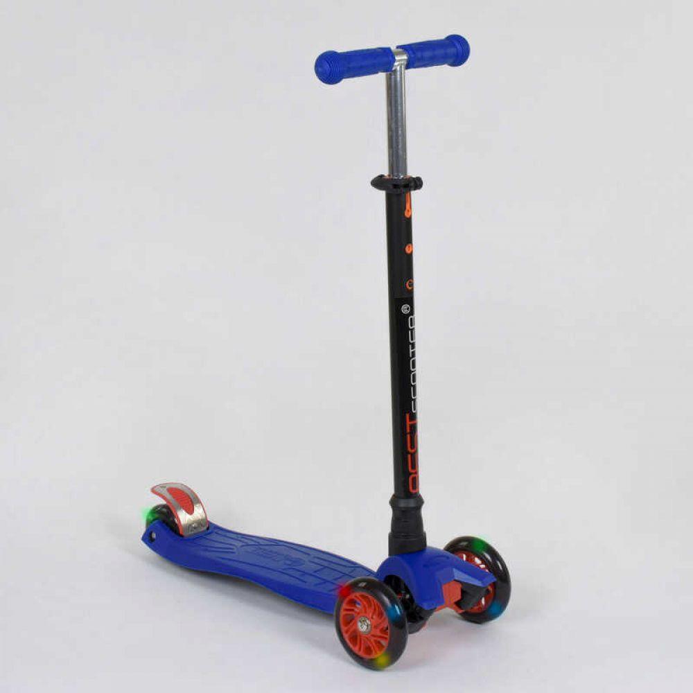 Детский самокат  Best Scooter MAXI  СИНИЙ, пластмассовый, 4 колеса
