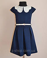 Детское школьное платье для девочек 122 и 140 размер, темно-синее