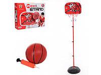 Баскетбольне кільце на стійці 150 см Metr+ М5708