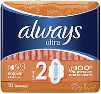 Гігієнічні прокладки Always Ultra Normal Plus 10 шт