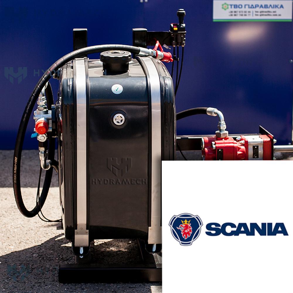 Гідравліка на газовоз SCANIA(ціна з ПДВ)