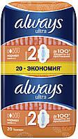 Гігієнічні прокладки Always Ultra Normal Plus 20 шт.