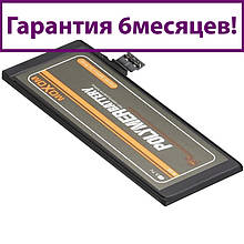 Акумулятор для Apple iPhone 5S (MOXOM Lite) 1560мА/год (акумулятор, батарея)