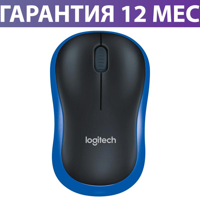 Бездротова мишка Logitech M185, чорна/синя, миша для ноутбука логітеч/лоджитек/логітек