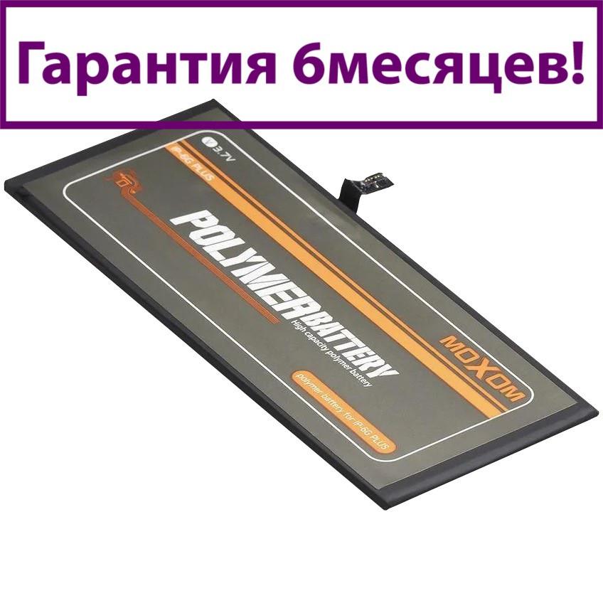 Аккумулятор для Apple iPhone 6 Plus (MOXOM Lite) 2915мА/ч (батарея, батарейка)