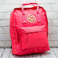 Рюкзак городской повседневный спортивный Travel Republic Classic женский, розовый (для учебы, работы)